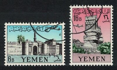 Yemen Palace of the Rock Airmail 2v canc SG#154-155