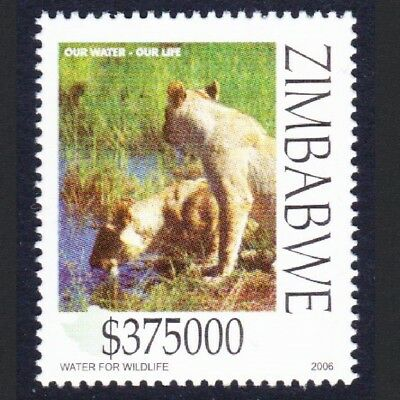 Zimbabwe Lionesses drinking Water conservation issue 1v SG#1190