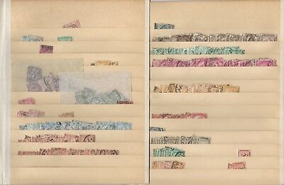 Egypt Collection on 14 Stock Pages, Used Dealers Stock, Lots of Nice Cancels