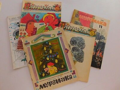 "Old children's magazines, in Russian ""Murzilka"" 5 pieces"