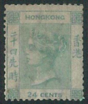 70504 -  HONG KONG - STAMPS: Stanley Gibbons #  14  - MH Hinged - REPAIRED