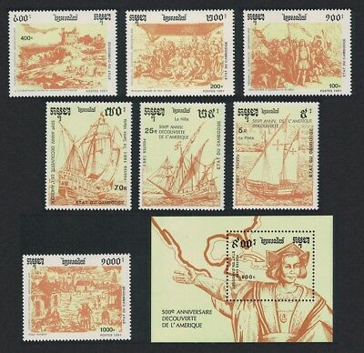 Cambodia 500th Anniversary of Discovery of America by Columbus 7v+MS issue 1991