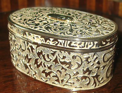 Vintage a silver plated Jewellery trinket Box - lined
