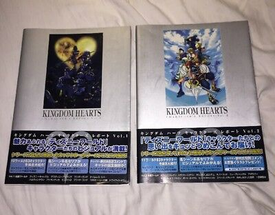 Kingdom Hearts PlayStation 2 Game Character's Report Complete Volume 1 2 Books