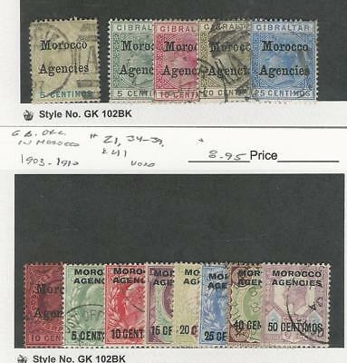 Great Britain Offices Morocco, Postage Stamp, #1, 12-5, 21, 34-9, 41 Used