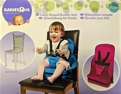 Babies R Us Carry Around Booster Seat Blue, Pink