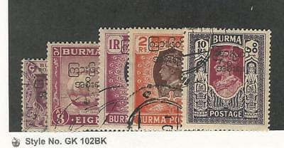 Burma, Postage Stamp, #79-82, 84 Used, 1947