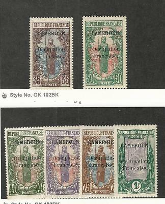 Cameroun, Postage Stamp, #139-142 Mint Hinged, 1916-17 French