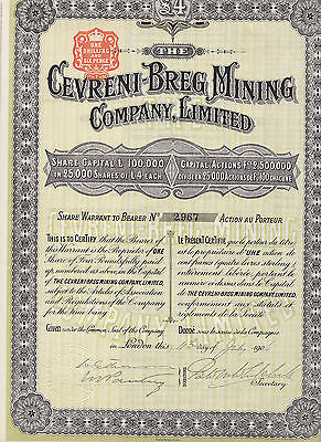 Cevreni-Breg Mining Company-share Warrant-4 Pfund-London,1906