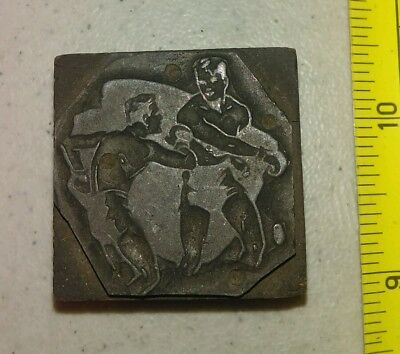 Vintage Letterpress Printing Block Boxers Boxing Throwing Punches