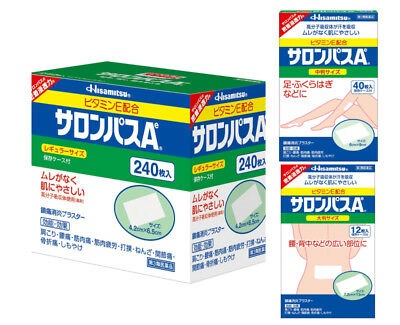 Pain Relief Patch SALONPAS Ae Hisamitsu Japan SML Size Select *Bulk Discount F/S