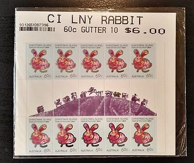 2011 Christmas Island Stamps - Year of the Rabbit - Gutter Strip - MNH