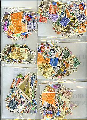 1000 Mixed Worldwide Stamps Off Paper