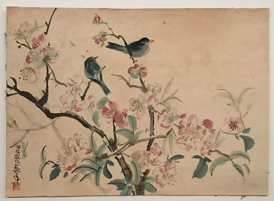 Vintage Signed Red Character Seal Japanese Painting Cherry Blossoms Birds #S642