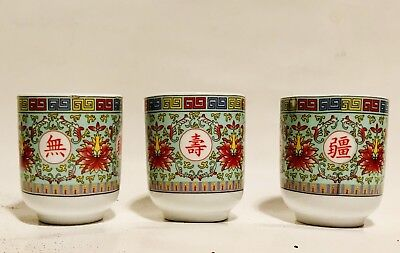 Three CHINESE FAMILLE ROSE PORCELAIN CUPS Signed