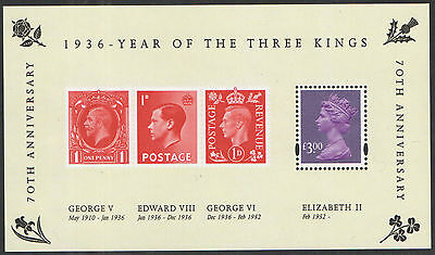 MS2658 2006 Year of The Three Kings Miniature Sheet - UNMOUNTED MINT