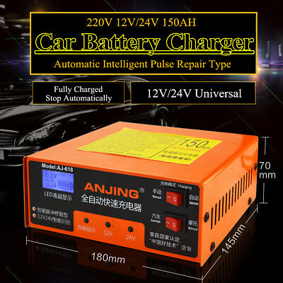 Car Battery Charger Automatic Intelligent Pulse Repair Type 220V 12V/24V 150AH