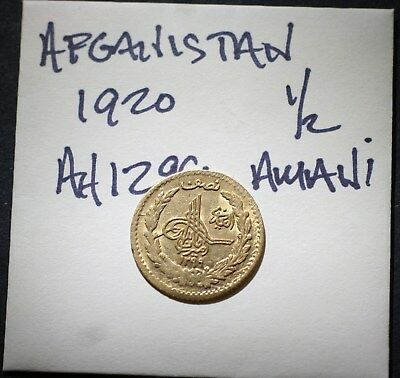 1920 GOLD Afghanistan, 1/2 Amani, Old Gold Coin