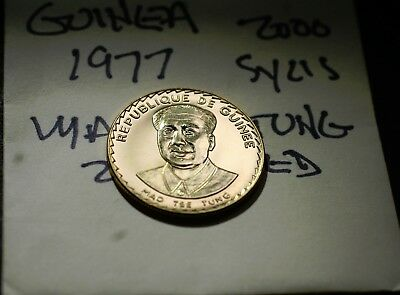 1977 Gold Guinea, 2000 Sylis, Mao Tse Tung (China), Low 200 Mintage, Gold Coin