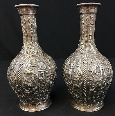 Extremely Rare Pair of Antique Turkish Ottoman Empire Silver Vases Fine Quality