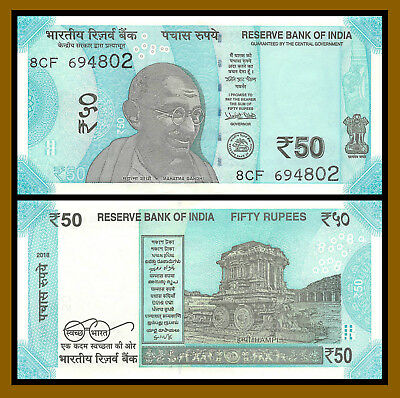 India 50 Rupees, 2018 P-111 New Design Gandhi Unc
