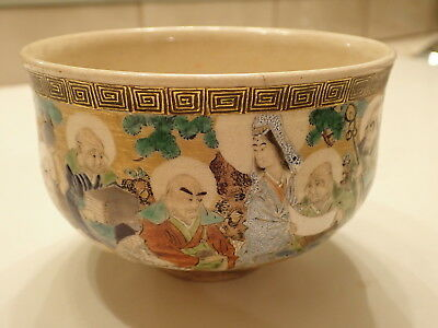 Antique Japanese Satsuma Thousand 1000 Immortals Faces Signed Bowl