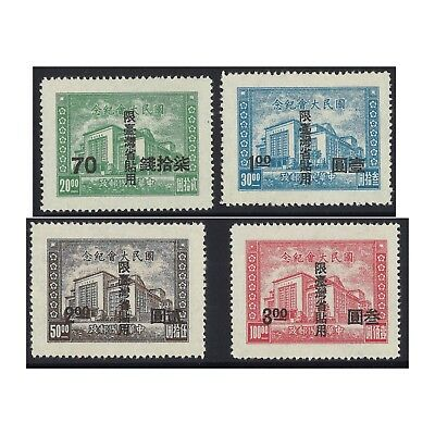 Taiwan 1946 National Assembly Surcharge Set of 4 Stamps MUH Scott.10/13 (4-4)