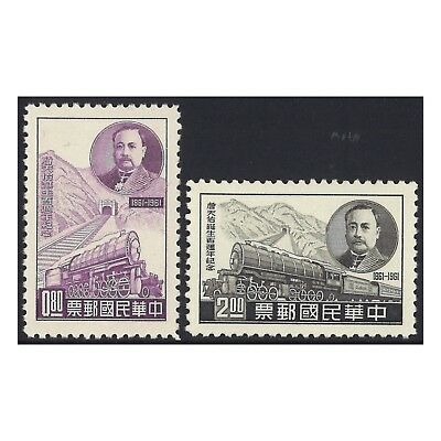 Taiwan 1961 Jeme Tien-Yow Scott.1316/7 MUH Set of 2 Stamps (4-6)