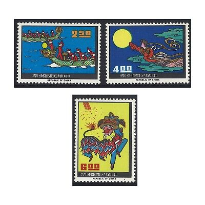 Taiwan 1966 Mid-Autumn Festival Scott.1483/5 MUH Set of 3 Stamps (4-6)