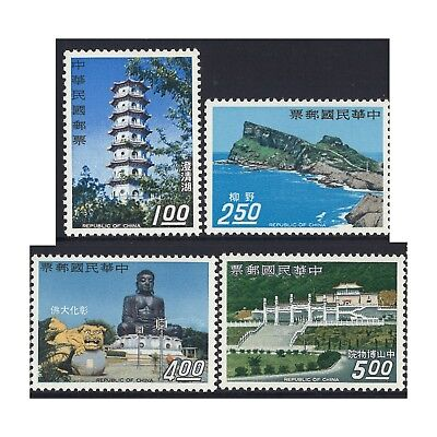 Taiwan 1967 Tourist Year MUH Set of 4 Stamps (4-6)