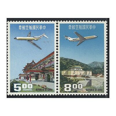 Taiwan 1967 Boeing 727 Airs Scott.C76/7 MUH Set of 2 Stamps (4-6)