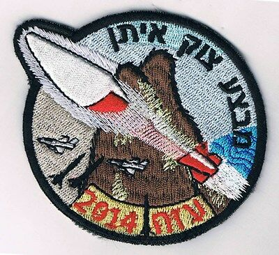 Israel Idf Tzuk Eytan Operation Protective Edge Gaza 2014 No Reserve Rare Patch