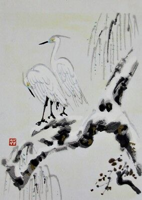 """Vintage Chinese Crane Watercolor Painting - 5½"""" x 8"""""""