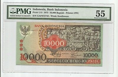 Indonesia Pick#115 1975 10000 Rupiah  PMG 55 About Uncirculated