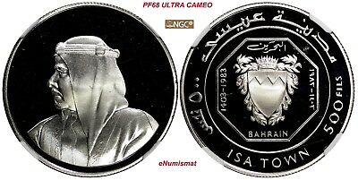 BAHRAIN Silver PROOF AH1403//1983 500 Fils ISA TOWN NGC PF68 ULTRA CAMEO  KM# 8