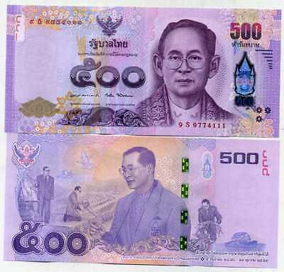 Intelligent Thailand 50 Baht 2017 Comm King Rama Ix Bhumibol P 131 Unc Paper Money: World