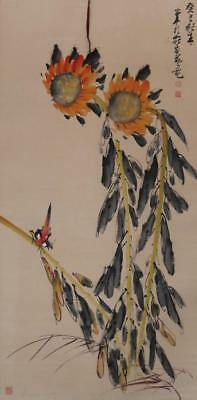 Chinese Old Zhao Shaoang Scroll Painting Scroll Sunflower 73.23""