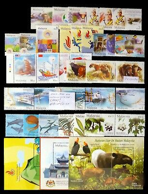 MALAYSIA 2004 - 11 Stamps 11 M/Sheets Incl MS1222a Imperf U/M on 2 Pages NJ485