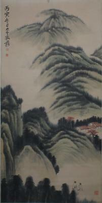Chinese Old Zhang Daqian Scroll Painting Landscape 77.95""