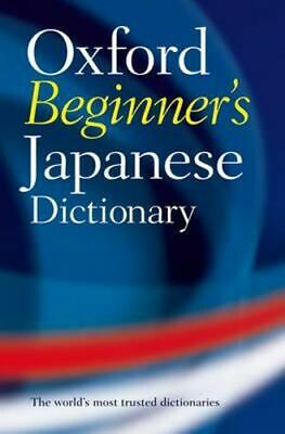 NEW Oxford Beginner's Japanese Dictionary By Oxford University Press Paperback