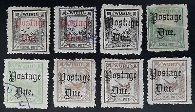 """RARE 1895 China (Wuhu) lot of 8 Definitive stamps """"Postage Due"""" O/P Mint & Used"""