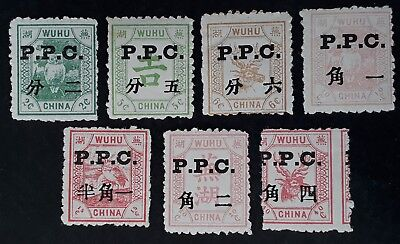 """RARE 1897 China (Wuhu) lot of 7 Definitives stamps """"P.P.C. & Chinese script"""" O/P"""