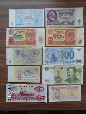 Banknoten, Russland, China, Papiergeld, Rubel, Jen, Dollar, Lot,