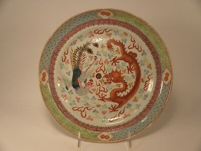Chinese Porcelain Dragon And Phoenix Plate Damaged