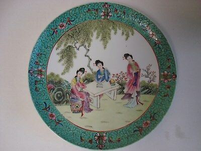 Vintage Chinese / Japanese Decorative Famille Rose Porcelain Plate