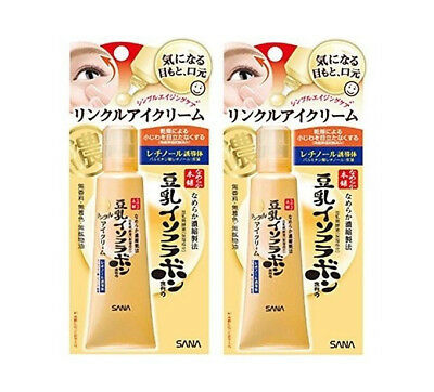 2 pcs SANA Nameraka Soymilk Isoflavone Wrinkle Eye Cream 25g from Japan