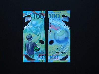 RUSSIAN BANKNOTES FIFA OFFICAL WORLD CUP BANKNOTES - BRILLIANT 100 RUBLES Mint