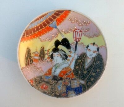 Antique Old Rare Japanese King And Queen Porcelain Ceramic Plate Made In Japan