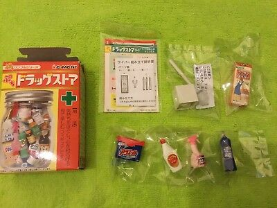 Re-ment Petit Sample Series: Puchi Drug Store #3 Goods For Housewife