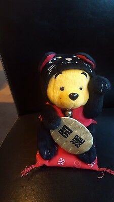 Disney Store Mini Bean Bag Lucky Pooh New with Tags